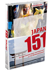 Projektmanagement/Lektorat: Japan 151 Länderdokumentation Conbook Verlag