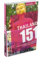 Projektmanagement/Lektorat: Thailand 151 Länderdokumentation Conbook Verlag